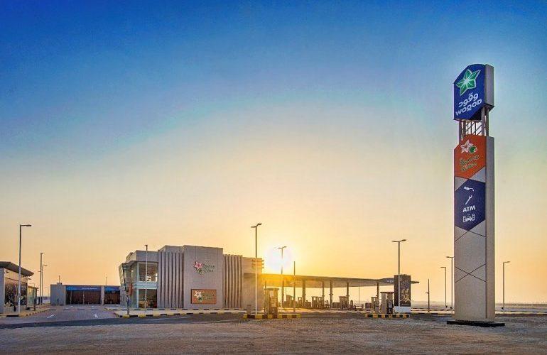 Qatar Petroleum reduces fuel prices for September 2021