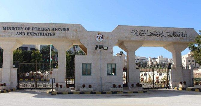 UK Government Recognizes Jordanian Double Vaccinated, Abolishing Need To Quarantine