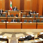 Lebanese Parliament Confirms March Polls Amid Efforts To Secure IMF Rescue
