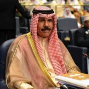 Kuwait's Emir Launches Process For Amnesty Pardoning Dissidents