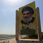Lebanon's Hezbollah Warns Israel Against Drilling in Disputed Maritime Border Area