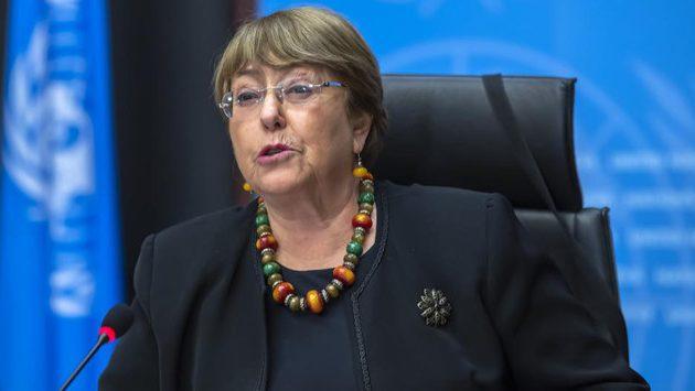 UN Says Israel Move Designating Palestinian Groups as 'Terrorist Organizations' Unjustified
