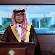 Saudi Arabia Issues Calming Statement As Lebanese Tensions Rise Over Port Explosion Case